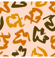 farbic pattern seamless vector image vector image