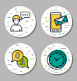 four round online help icons vector image vector image