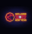 happy chinese new year 2019 design template vector image vector image
