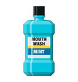 mouthwash plastic bottle oralcare equipment vector image vector image