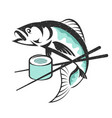 sushi and fish silhouette vector image vector image
