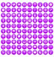 100 children activities icons set purple vector image vector image