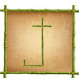 capital letter j made of green bamboo sticks on vector image vector image