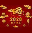 chinese new year 2020 rat character asian vector image vector image
