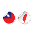 taiwan sticker with flag and map label round tag vector image vector image