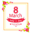 8 march womens day placard vector image vector image