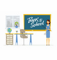 back to school - character of a teacher with vector image vector image