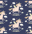 hand drawn unicorn cute seamless repeating pattern vector image vector image