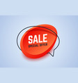 sale special offer banner geometric shapes in 3d vector image vector image