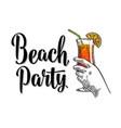 alcohol cocktail sex on beach vintage vector image vector image