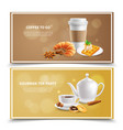 breakfast realistic banners vector image vector image