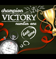 Victory background vector image