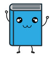 book close read vector image