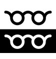 colorful glasses vision optician optometry vector image