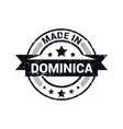 dominica stamp design vector image vector image