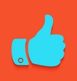 hand sign whitish icon on vector image vector image
