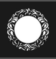 round ornamental frame border vector image vector image