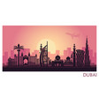 abstract dubai city landscape with sunset vector image