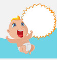 baby happy cartoon template background vector image vector image