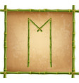capital letter m made of green bamboo sticks on vector image vector image