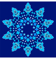 Ottoman motifs design series with forty two vector image vector image