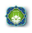 eid al fitr vector image