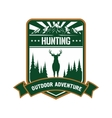 Hunting and adventure icon for sporting design vector image vector image