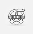 made in china industrial icon vector image vector image