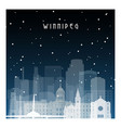 winter night in winnipeg night city in flat style vector image vector image