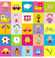 Background for kids with toys vector image