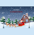 merry christmas and new year template vector image