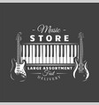 music label isolated on black background vector image vector image