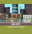 big city urban landscape vector image vector image