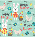 easter seamless pattern with rabbit and chicken vector image