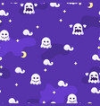 night ghosts tile vector image