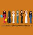 set of different standing arab women vector image