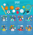 sport game poster template with sporting equipment vector image vector image