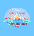 happy 15th august independence day in india poster vector image