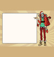 hipster santa claus specifies sideways the comic vector image vector image