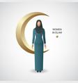 women in islam poster vector image