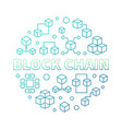 block chain round colored in vector image vector image