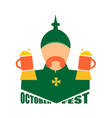 oktoberfest text and german soldier vector image vector image