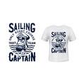sailing captain t-shirt print mockup vector image