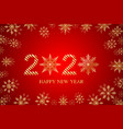 text design 2020 christmas and happy new years vector image