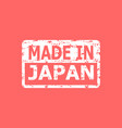 made in japan rubber texture stamp vector image vector image