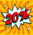 orange sale web banner super sale twenty percent vector image vector image