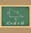 Pythagoras Theorem vector image vector image