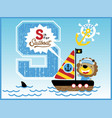 sailing with funny sailor cartoon little sailboat vector image