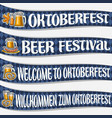 set of ribbons for oktoberfest vector image vector image