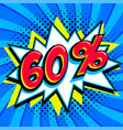 blue sale web banner super sale sixty percent 60 vector image